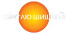 Бойлери Светлю Шишков